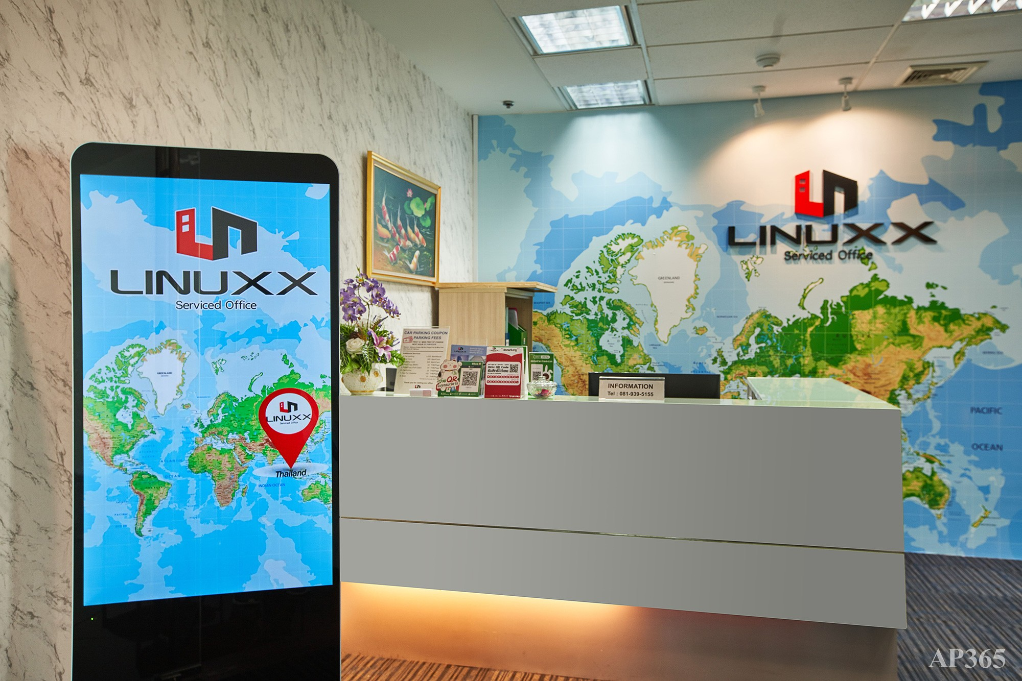 Linuxx Serviced Office - Asia Centre Building 17th Fl. (Room 103) - 2